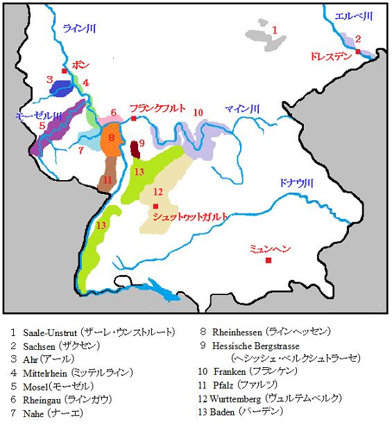 ドイツ ワイン 地図90.png